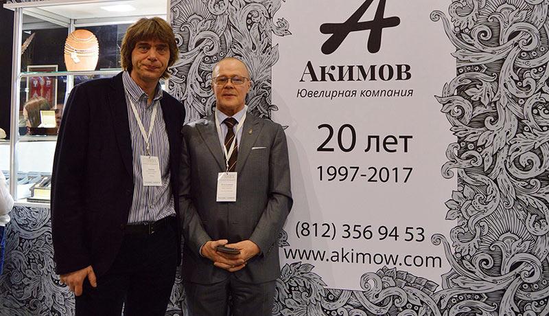 Нам – 20 лет! Празднование юбилея на выставке Junwex