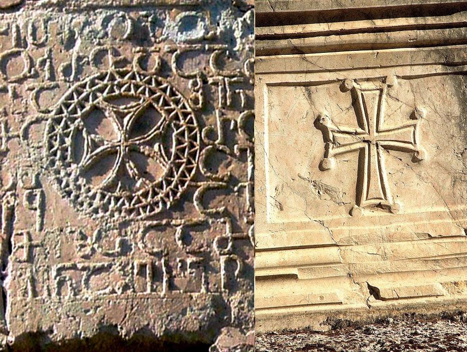 Крест на стене Болнисского Сиона, 493 г., Грузия, и крест на постаменте несохранившегося монумента. IX в., Египет.