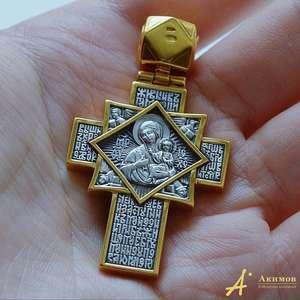 «Распятие. Икона Божией Матери «Неопалимая Купина»